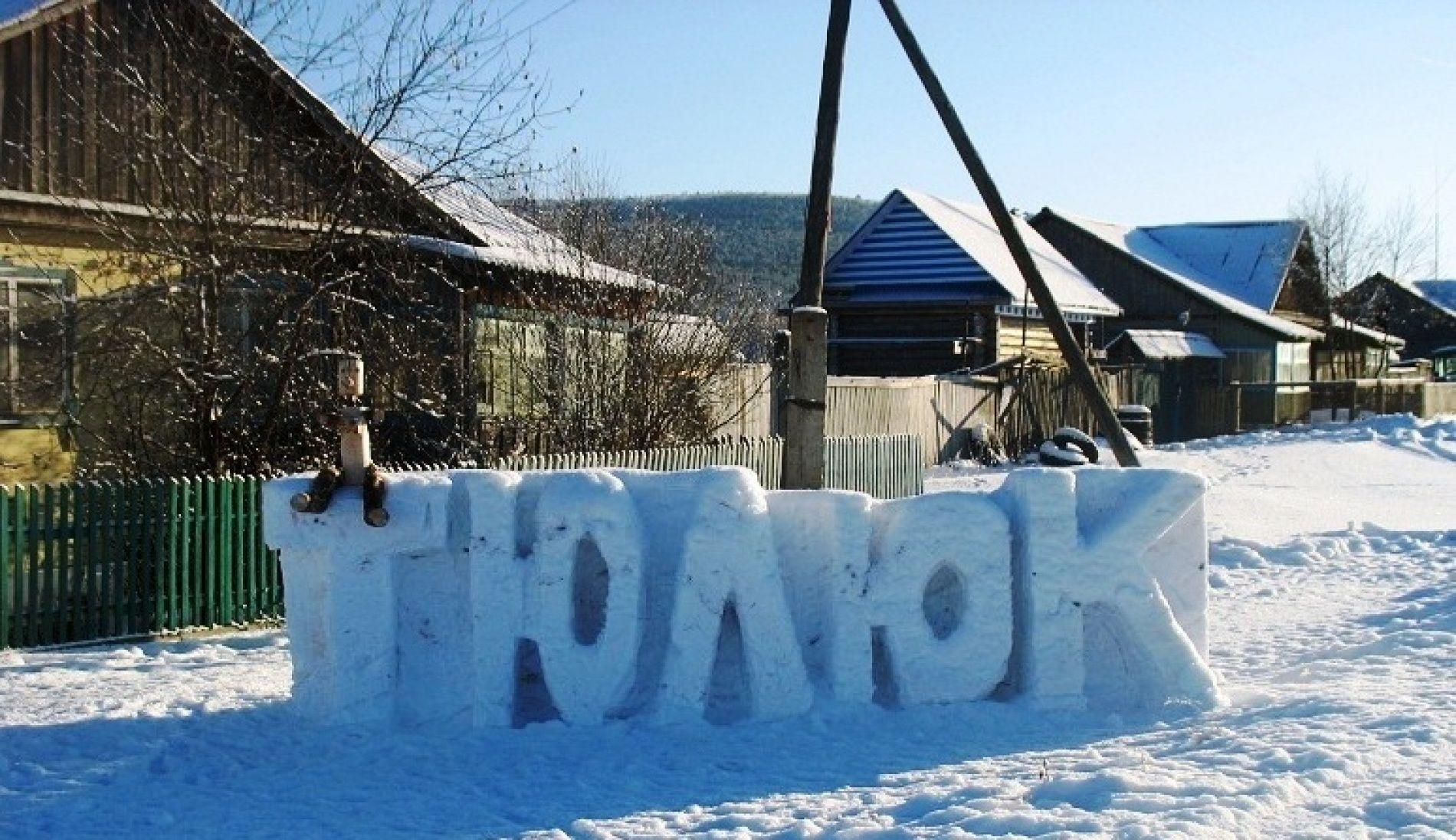 Комплекс гостевых домов «Божьи коровки» Челябинская область, фото 4