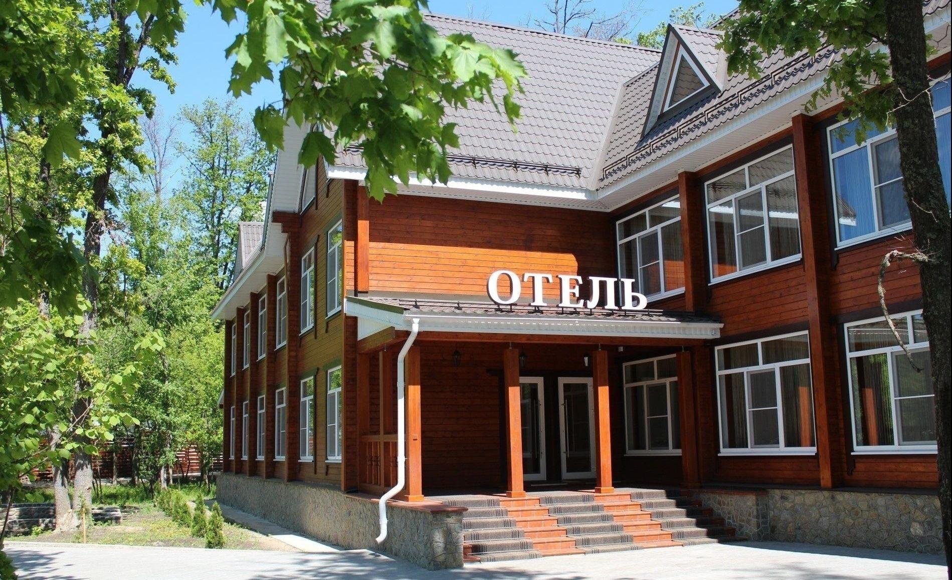 Парк-отель «ТайGA» Воронежская область, фото 2