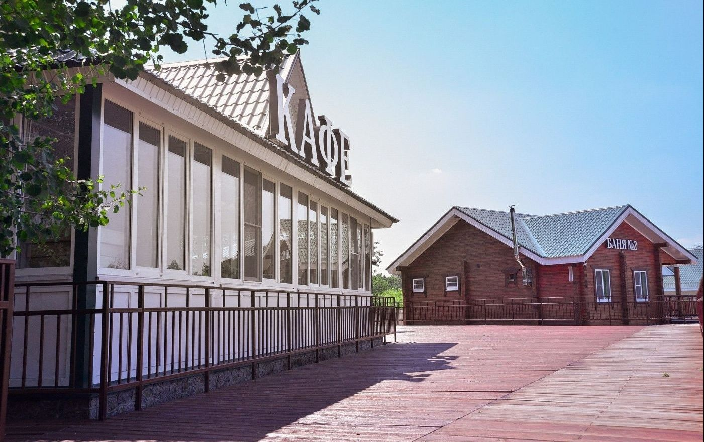 Парк-отель «ТайGA» Воронежская область, фото 27