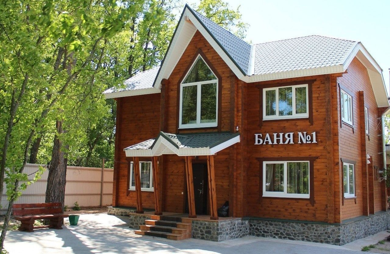Парк-отель «ТайGA» Воронежская область, фото 23