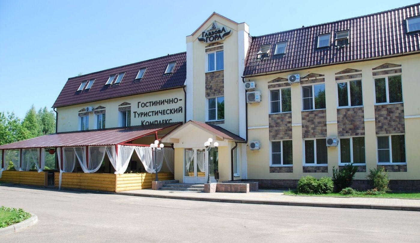 Гостинично-туристический комплекс «Глазова Гора» Ивановская область, фото 1