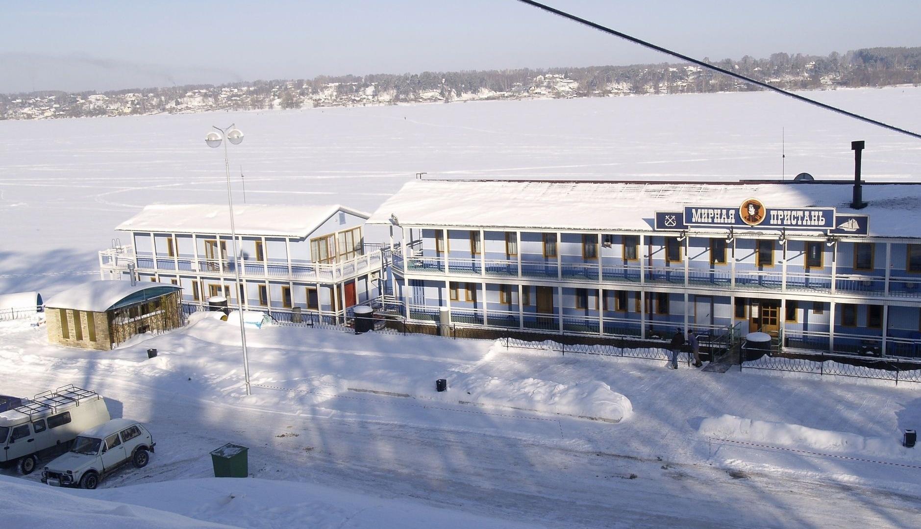 Туристический комплекс «Мирная Пристань» Ивановская область, фото 2