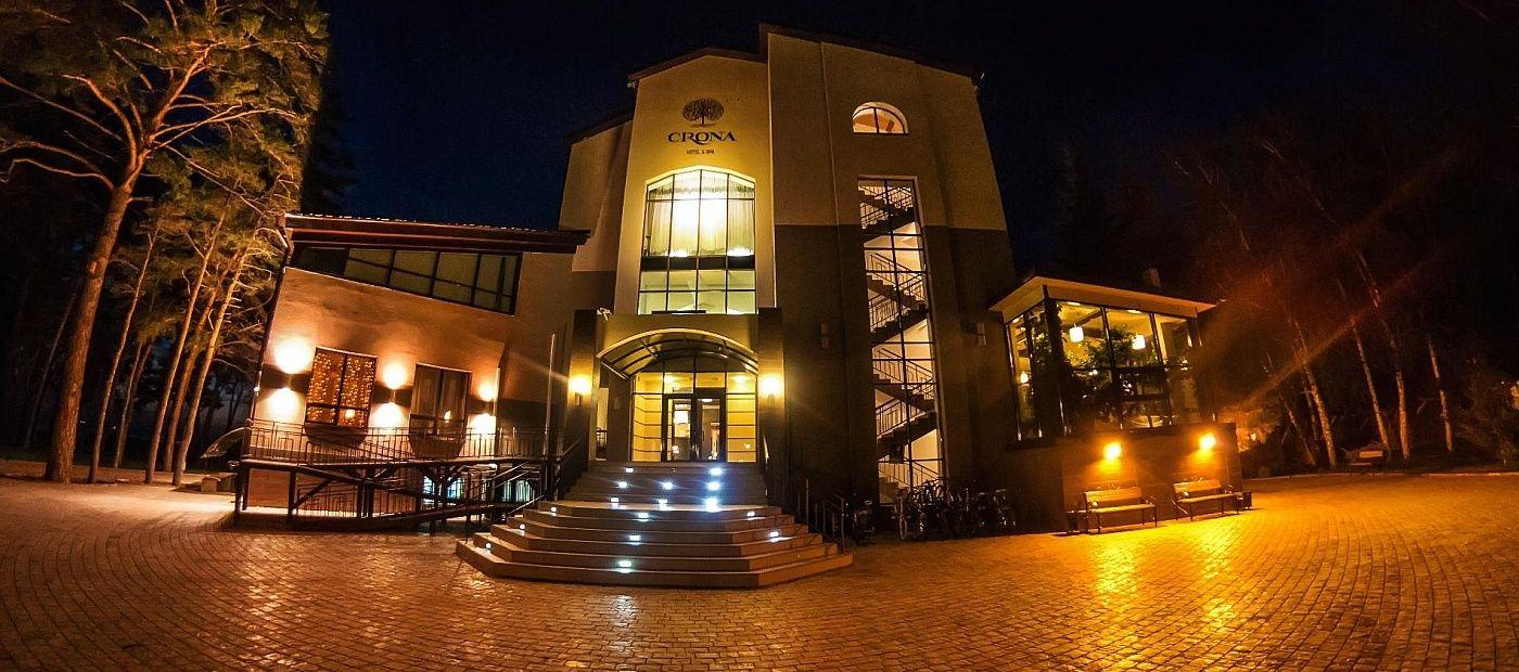 Гостиничный комплекс «CRONA Medical & SPA Hotel» Новосибирская область, фото 6
