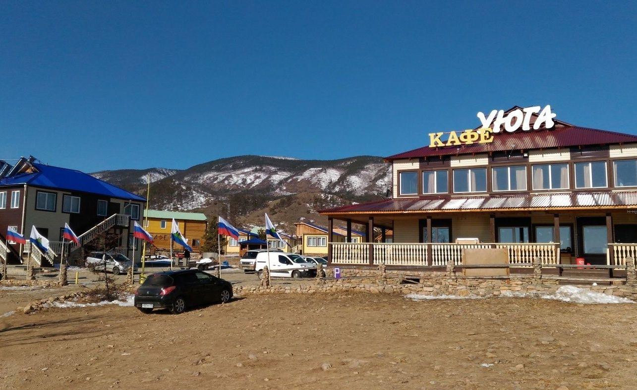 База отдыха «Уюга» Иркутская область, фото 3