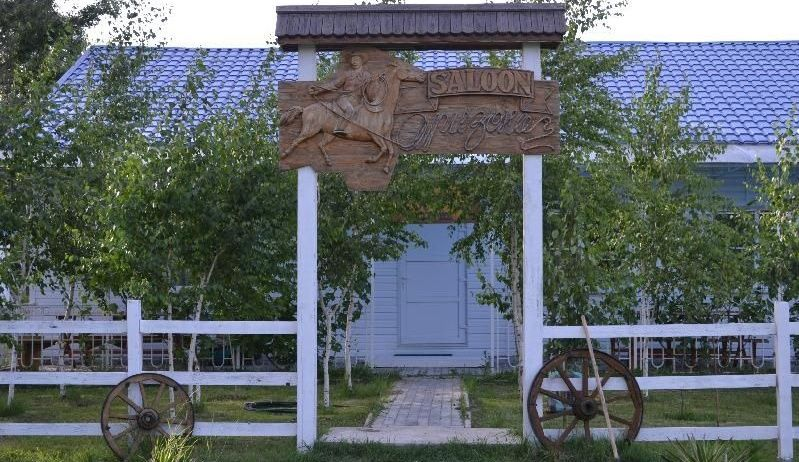 База отдыха «Солнышко» Астраханская область, фото 1