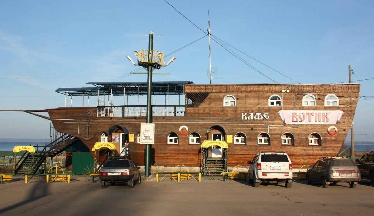 Туристический комплекс «Ботик» Ярославская область, фото 1