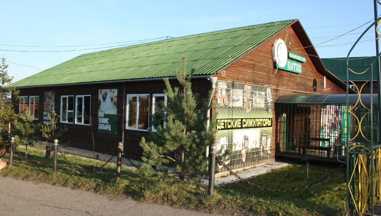 Туристический комплекс «Ботик» Ярославская область, фото 5
