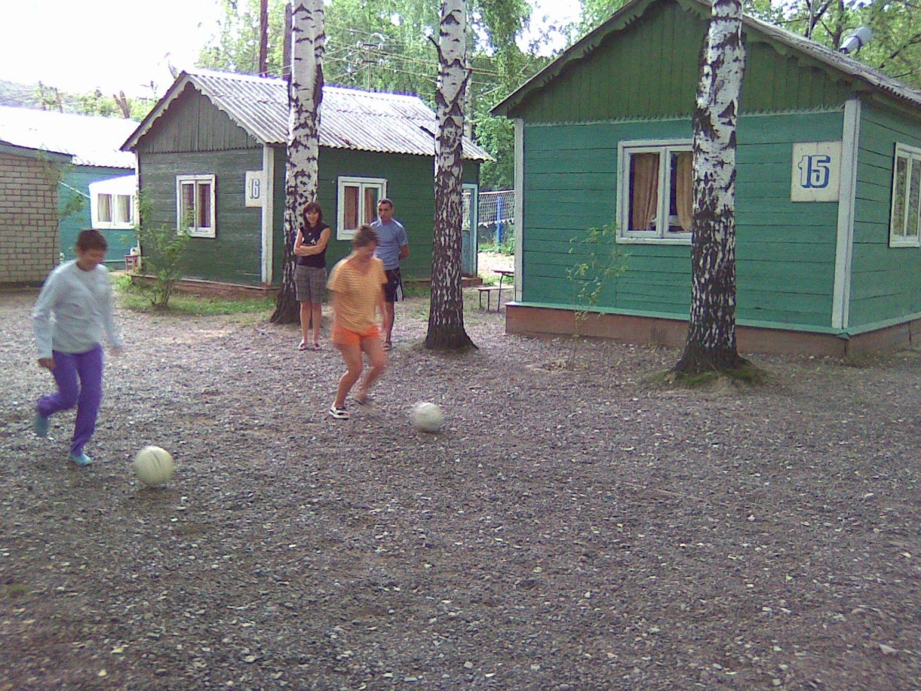 """База отдыха """"Обсерватория"""" Республика Татарстан, фото 2"""