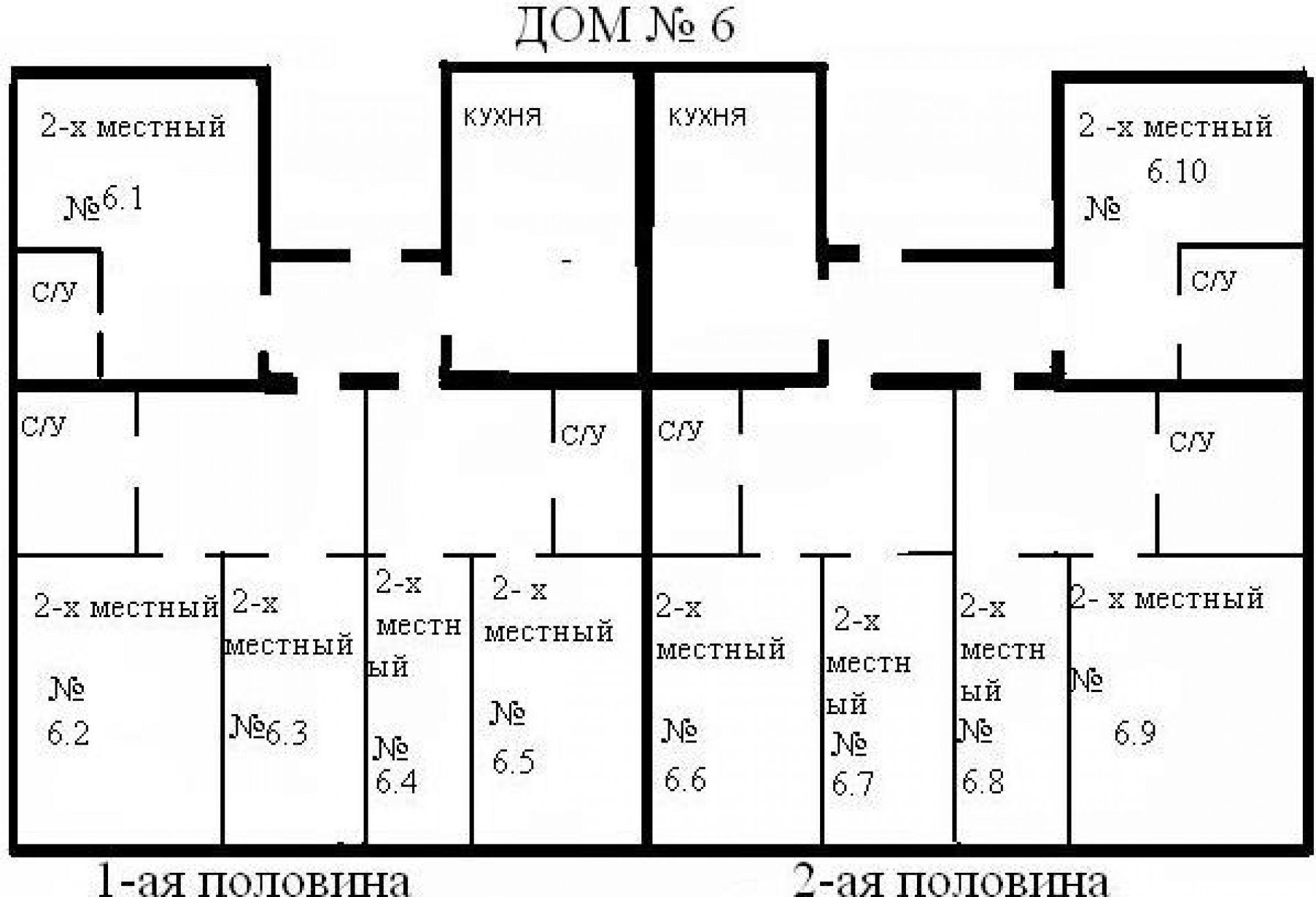 """База отдыха """"Каракан"""" Новосибирская область Доме №6 2-х местный номера (удобства на блок из 2-х комнат), фото 4"""