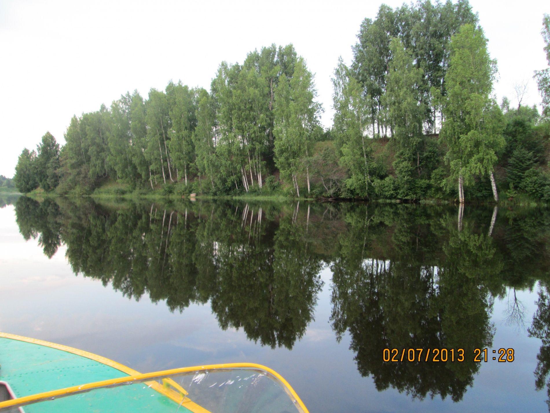 База отдыха РЫБИНЗОН Ярославская область, фото 7