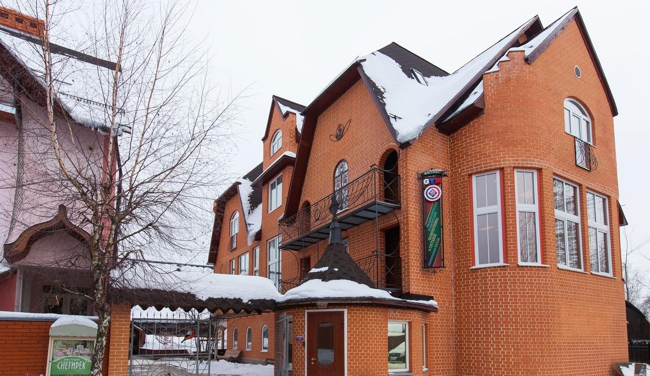 Загородный гостиничный комплекс «Экотель Снегирек» Московская область, фото 15