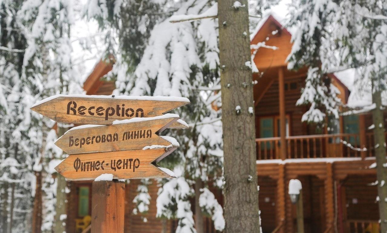 Дачный отель «Истра Holiday» Московская область, фото 17