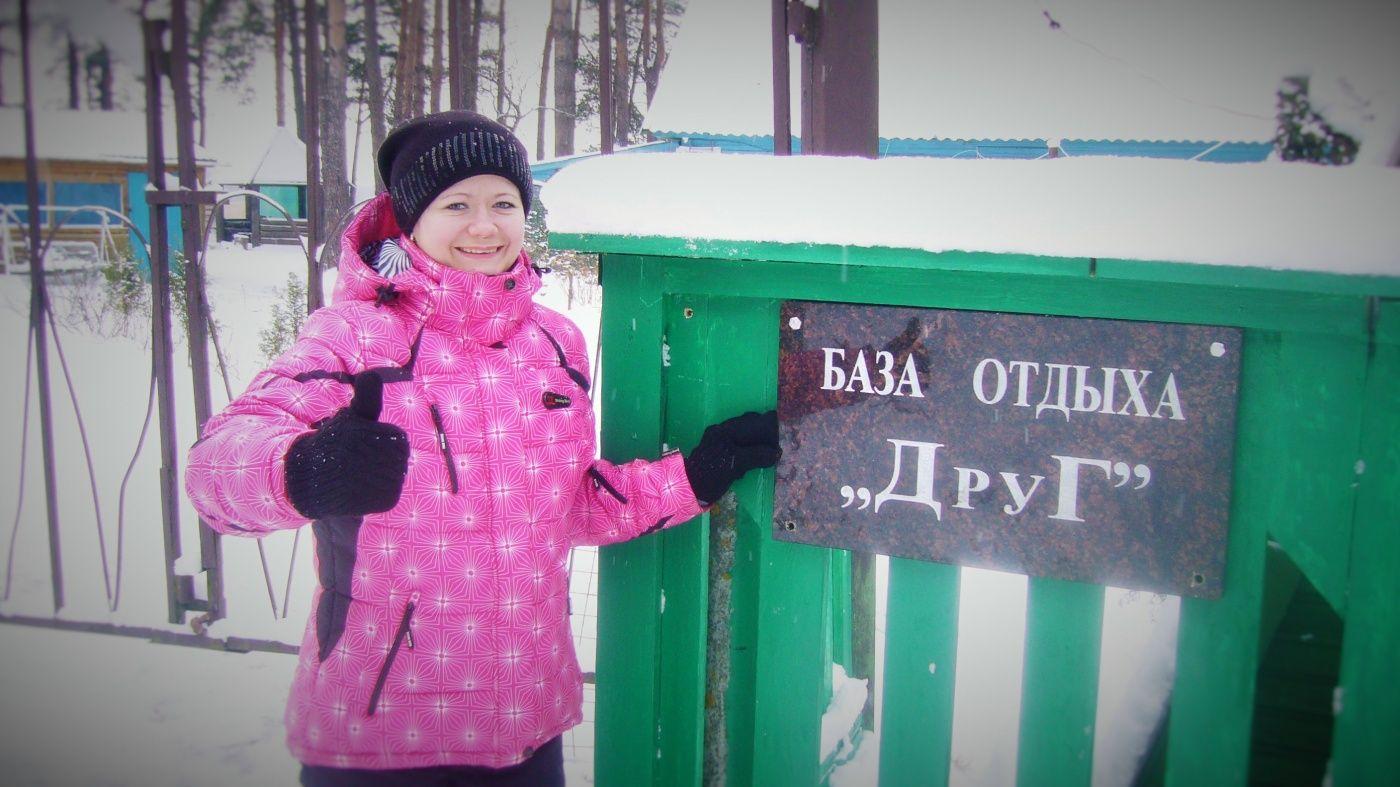"""База отдыха """"ДруГ"""" Псковская область, фото 9"""