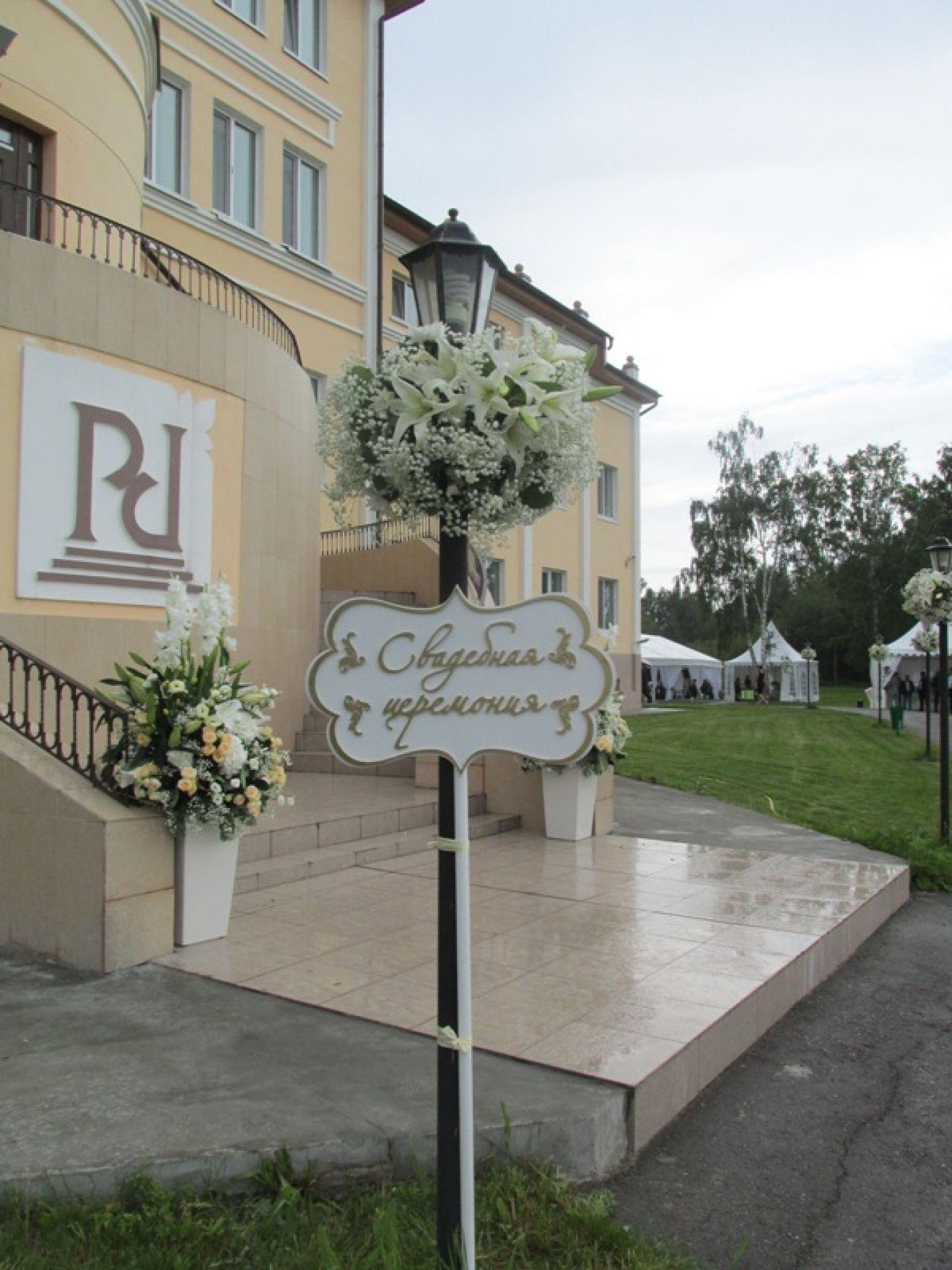 """Гостиница """"Парад Парк Отель"""" Томская область, фото 6"""
