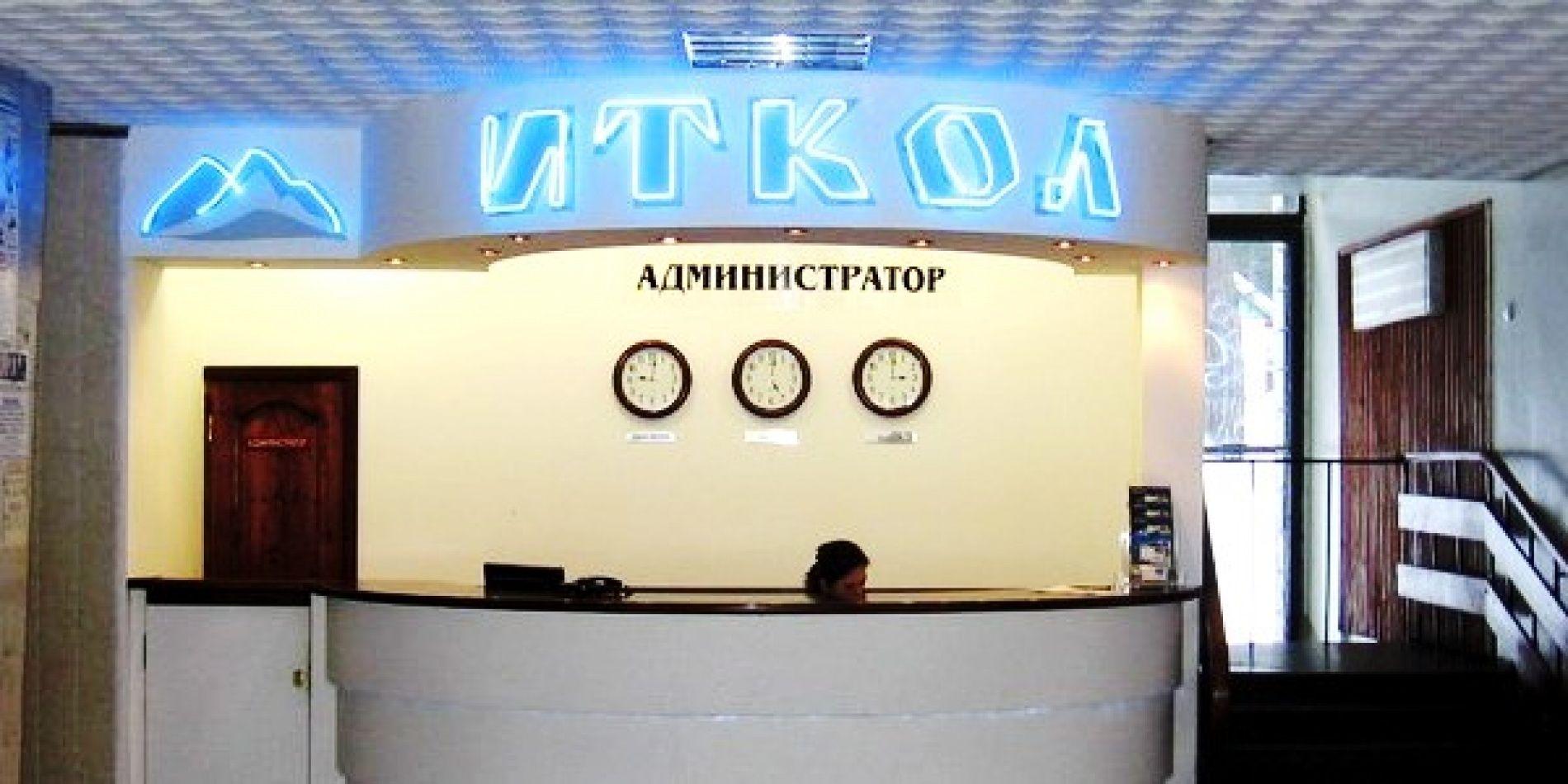 "Пансионат ""Иткол"" Кабардино-Балкарская Республика, фото 2"