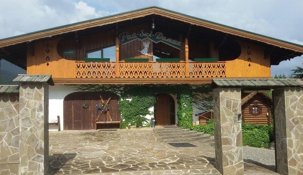 Гостевой дом «Рай-Ski-Домик» Краснодарский край, фото 1