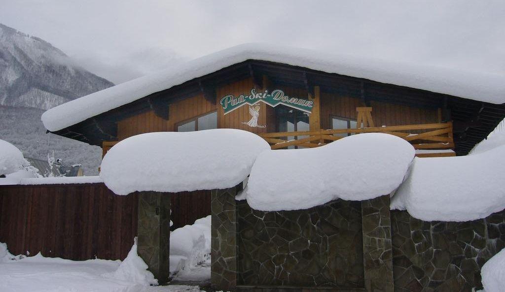 Гостевой дом «Рай-Ski-Домик» Краснодарский край, фото 12