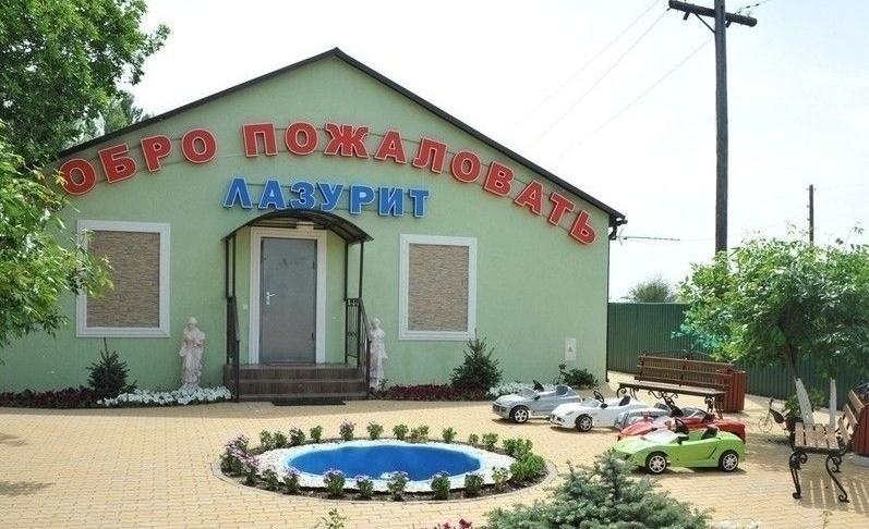 База отдыха «Лазурит» Волгоградская область, фото 2
