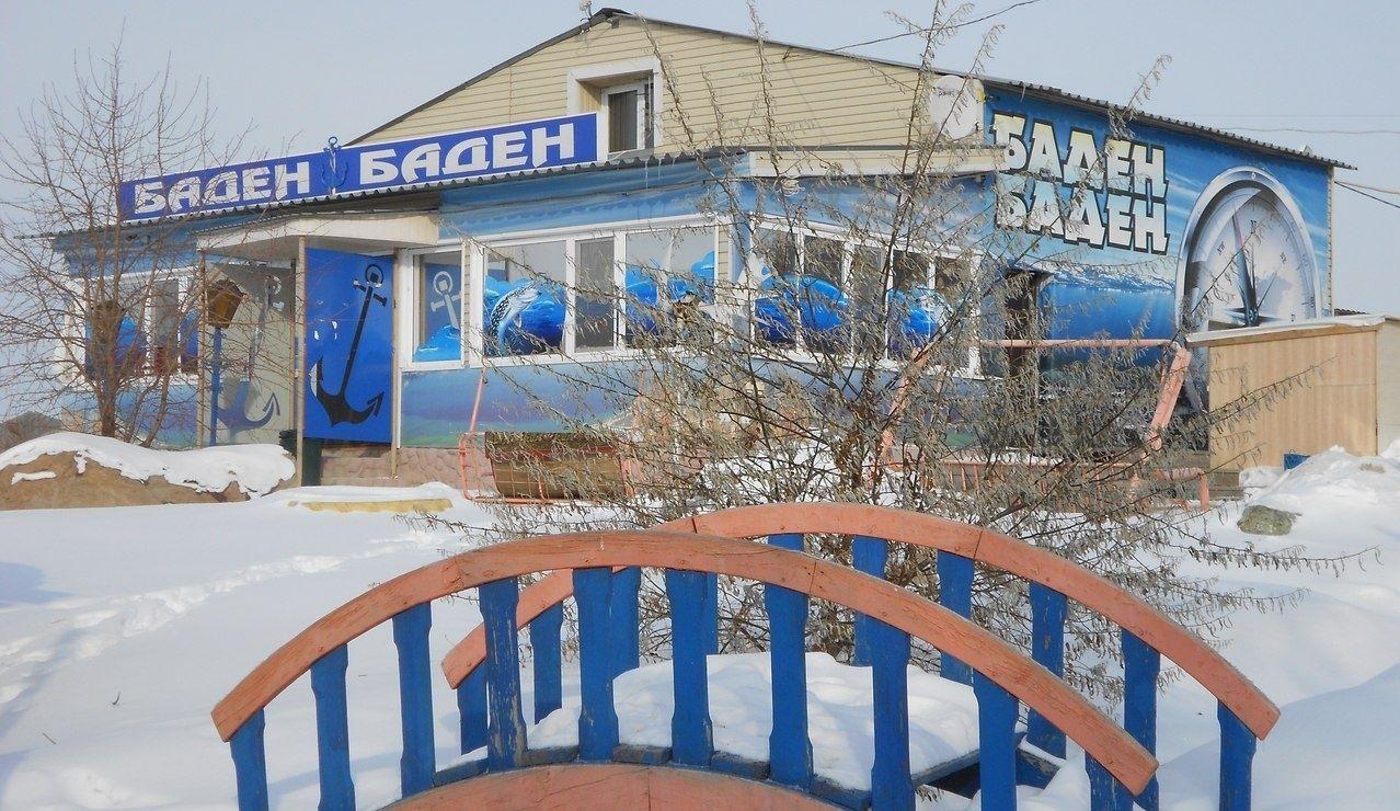 """База отдыха """"Баден-Баден"""" Челябинская область, фото 3"""