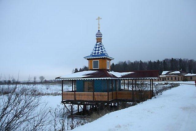 Эко-ферма «Ваньково» Московская область, фото 21