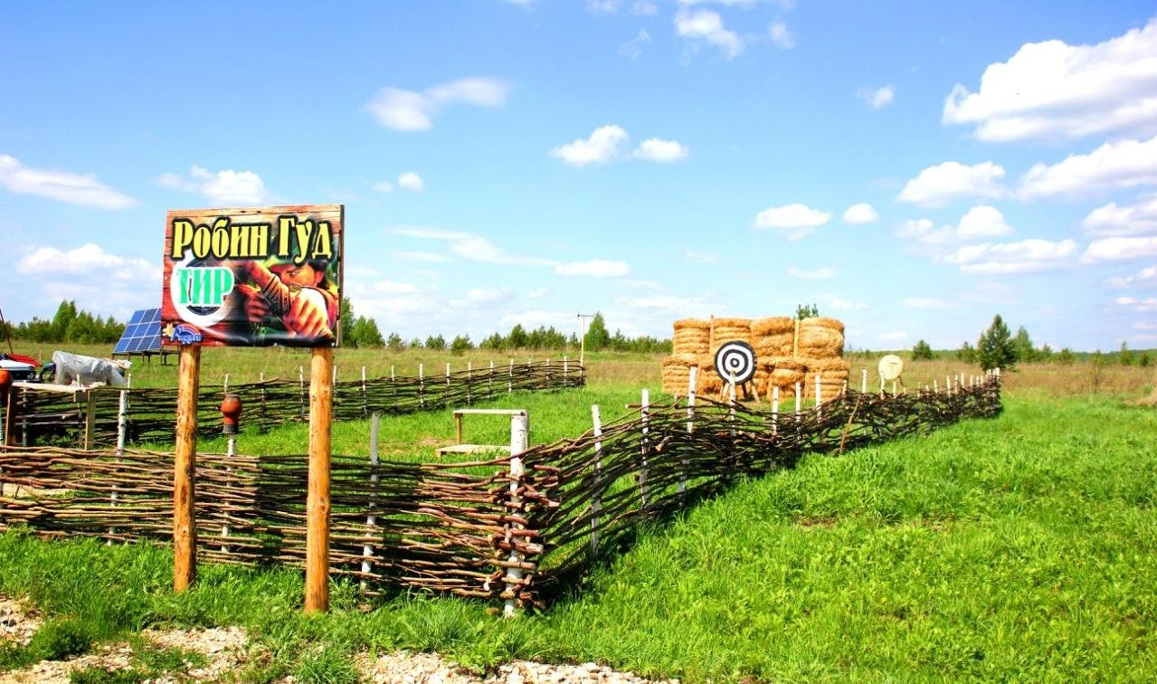 База отдыха «Радуга» Пензенская область, фото 20