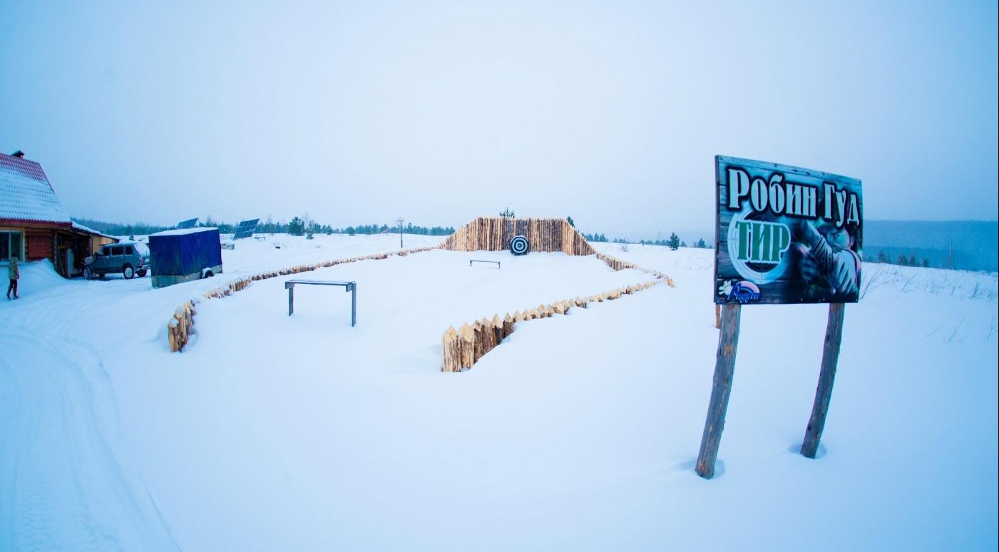 База отдыха «Радуга» Пензенская область, фото 34