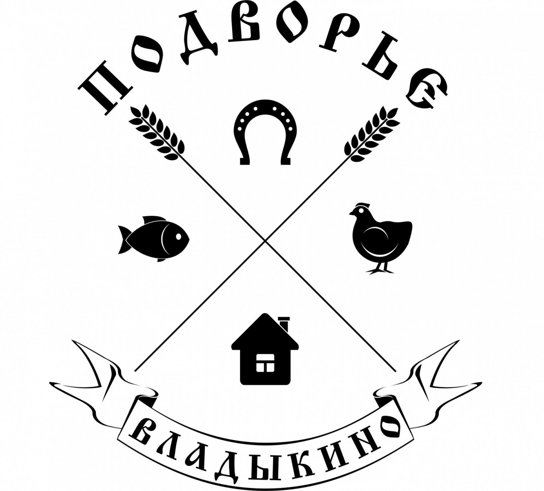 """База отдыха Подворье """"Владыкино"""" Нижегородская область, фото 3"""
