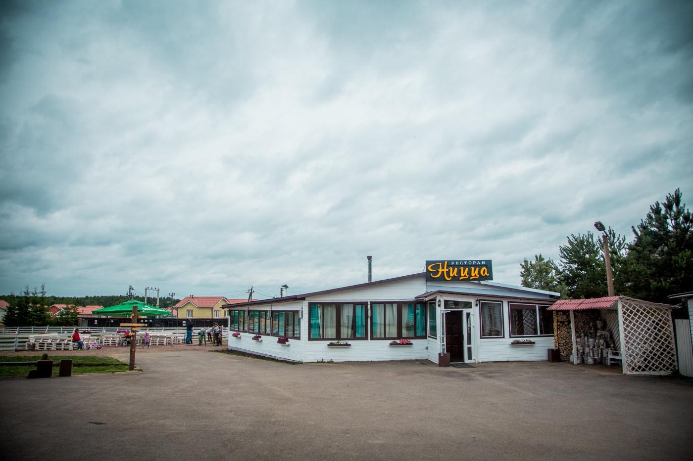 База отдыха Park-Hotel «Сойкино» Ленинградская область, фото 13