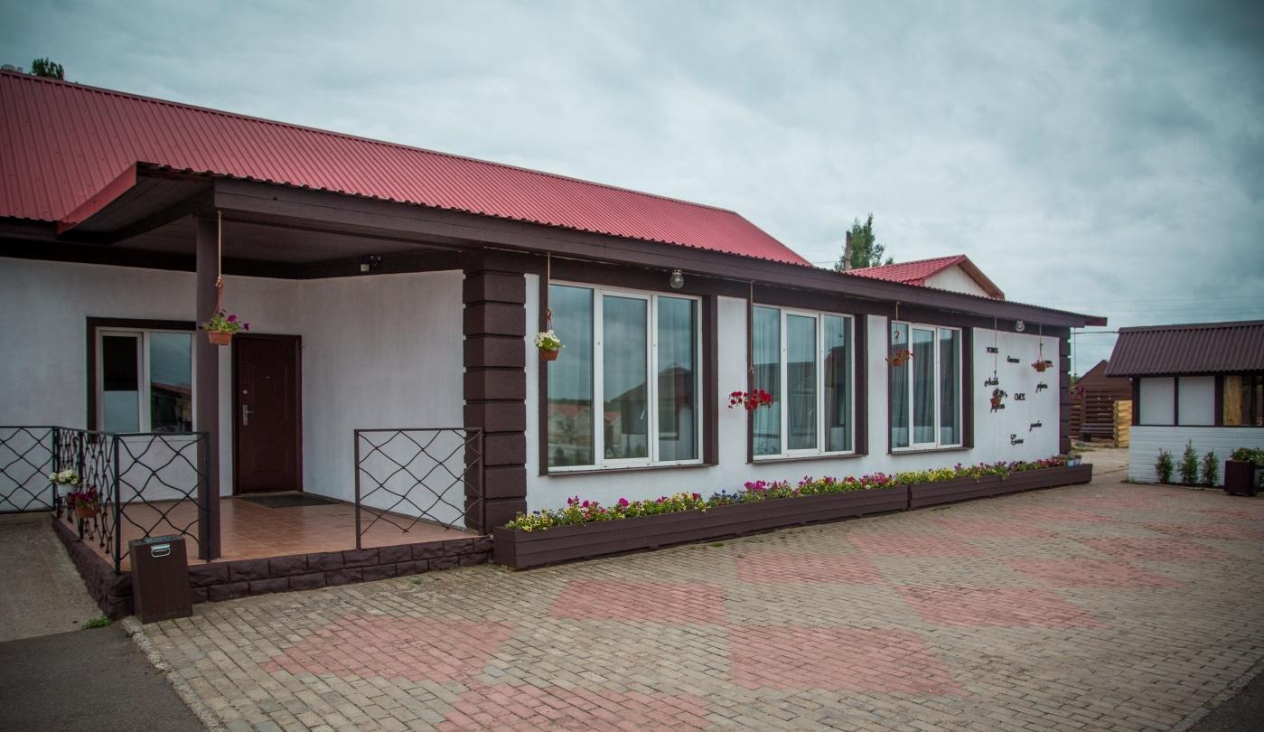 База отдыха Park-Hotel «Сойкино» Ленинградская область, фото 1