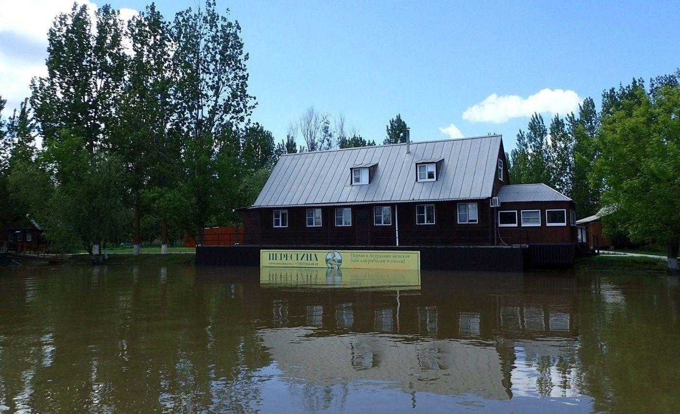 База отдыха «Нерестина» Астраханская область, фото 16