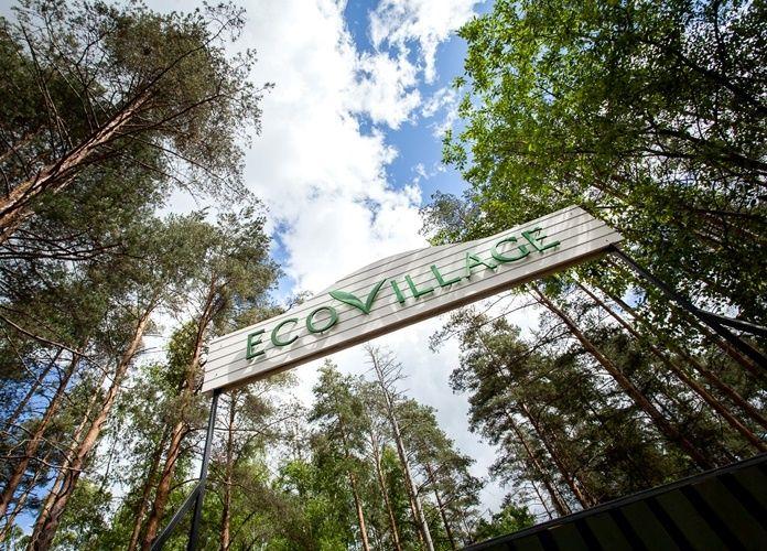 """База отдыха """"Eco Village"""" Ленинградская область, фото 14"""