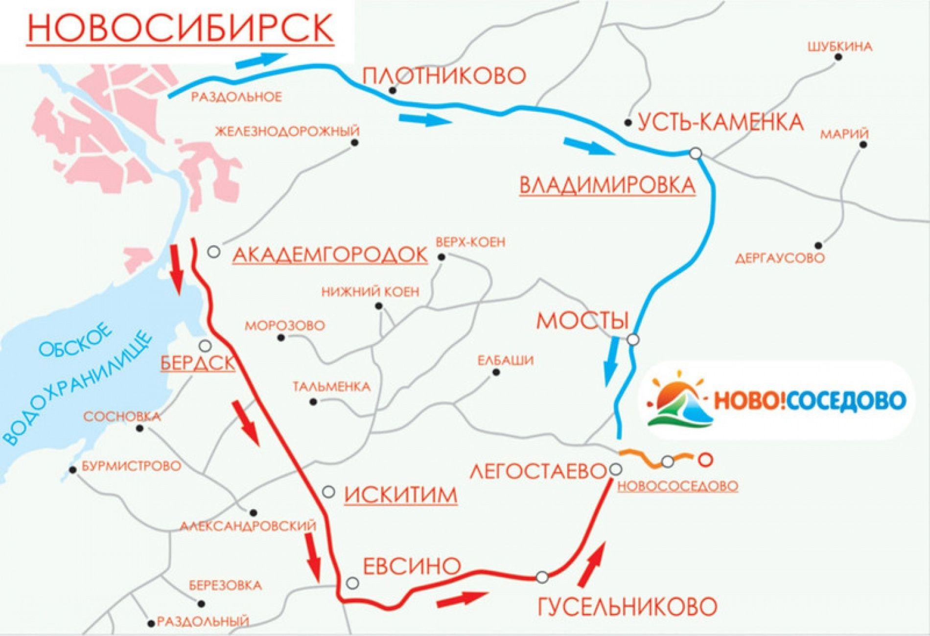 """База отдыха """"Кедровая заимка"""" Новосибирская область, фото 8"""