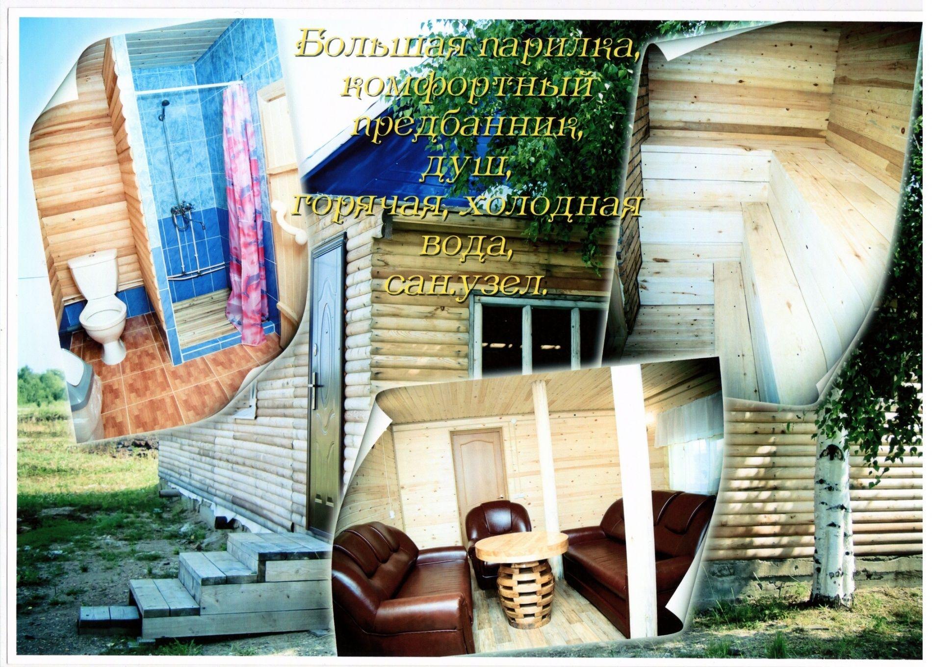 """База отдыха """"Новошипичный"""" Свердловская область, фото 8"""
