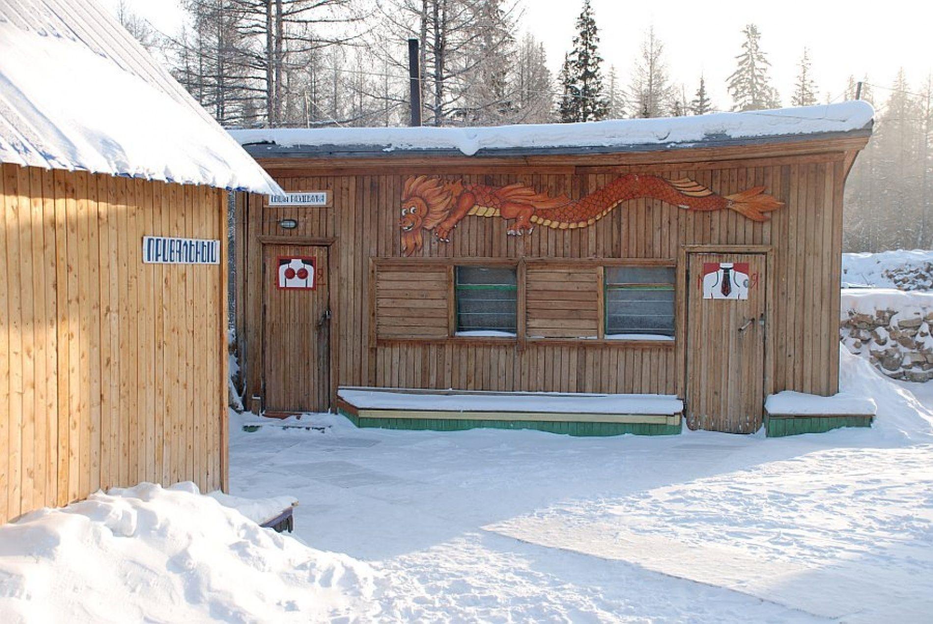 """База отдыха """"Нахот"""" Республика Саха (Якутия), фото 8"""