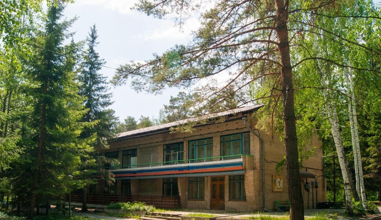 База отдыха «Чайка» Челябинская область, фото 2