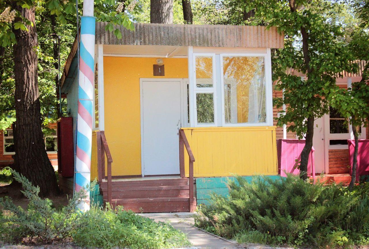 Турбаза «Домостроитель» Саратовская область, фото 5
