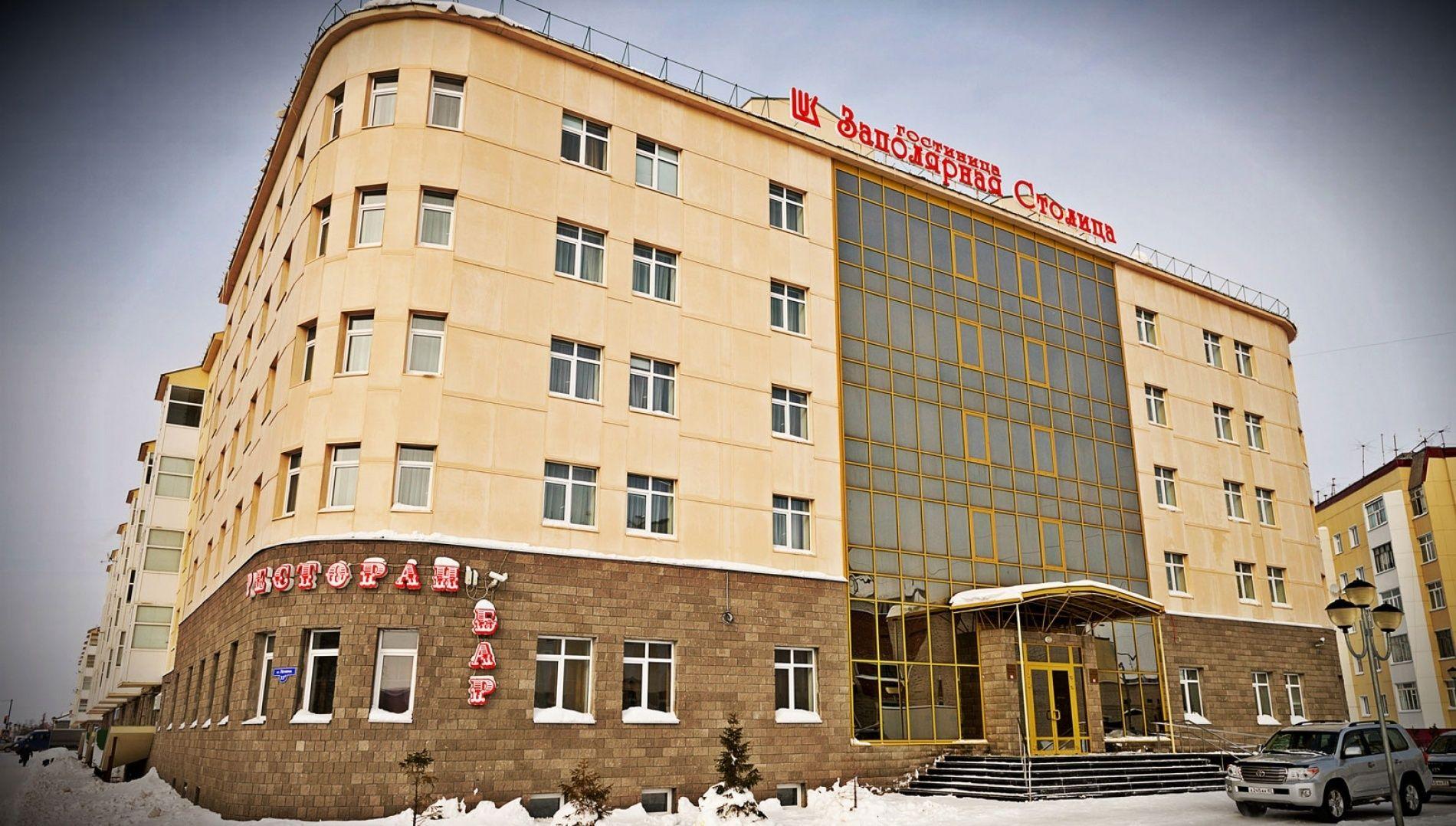 """Гостиница """"Заполярная столица"""" Ненецкий автономный округ, фото 1"""