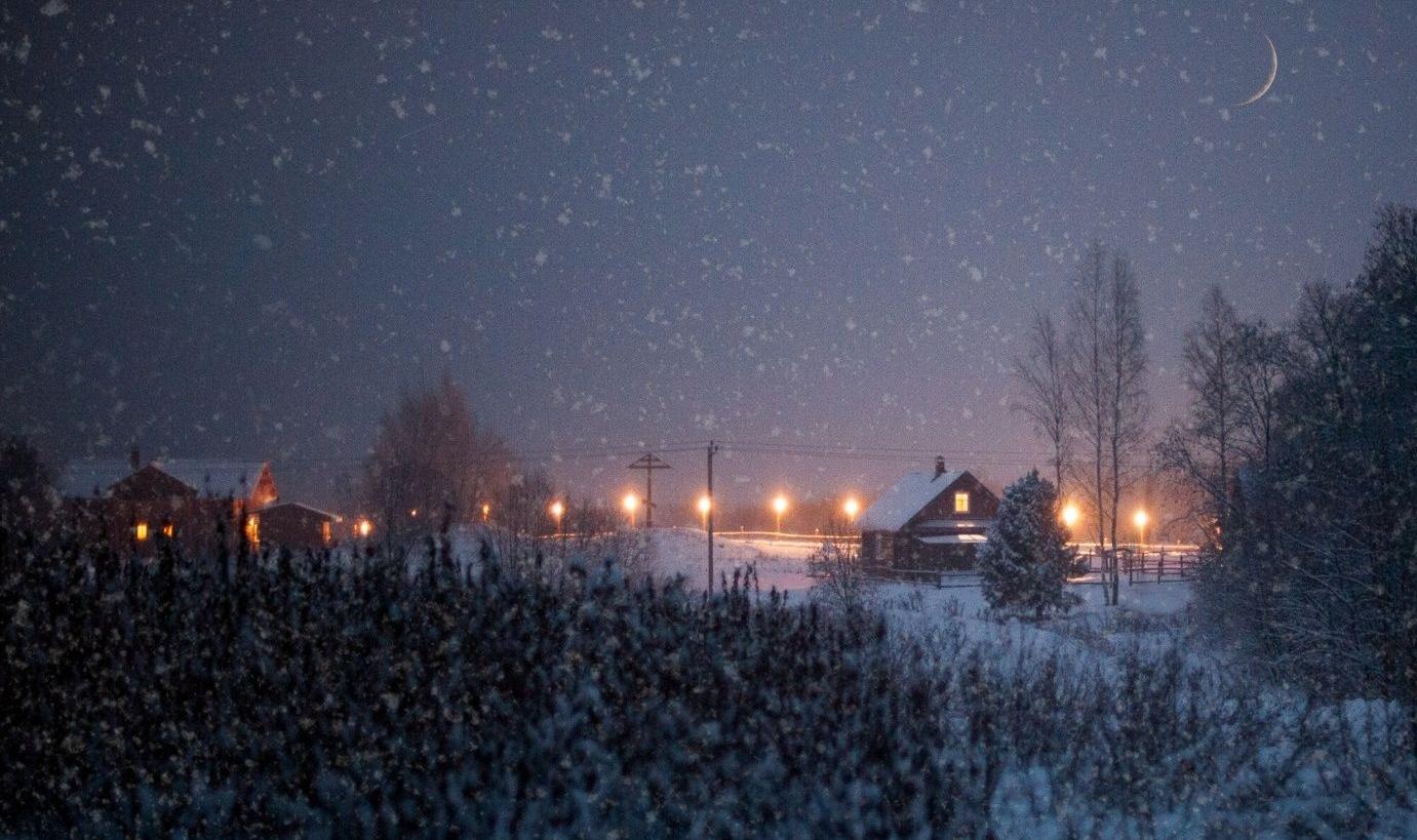 """База отдыха """"Старый Сиг"""" Тверская область, фото 26"""