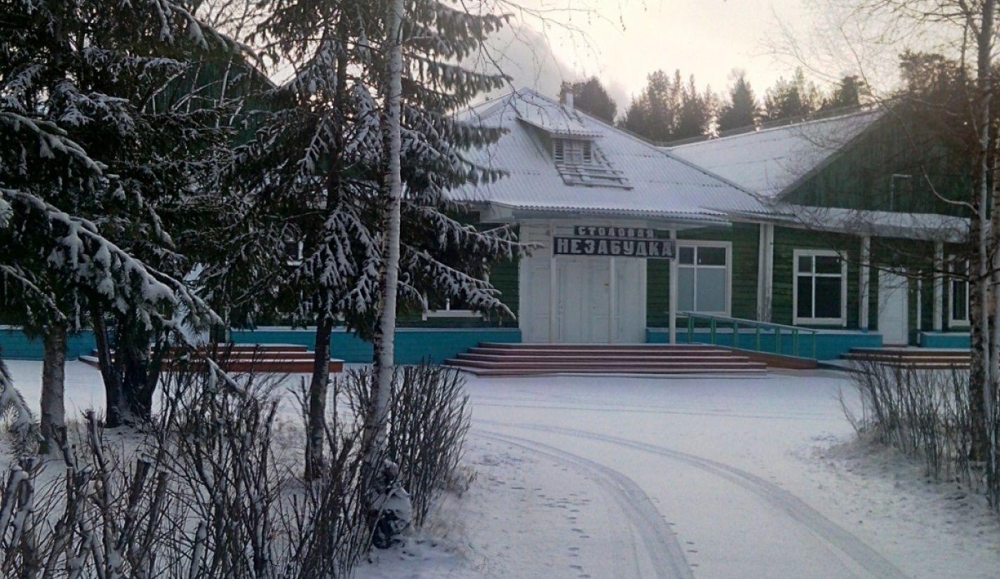 """База отдыха """"Лосенок"""" Иркутская область, фото 54"""