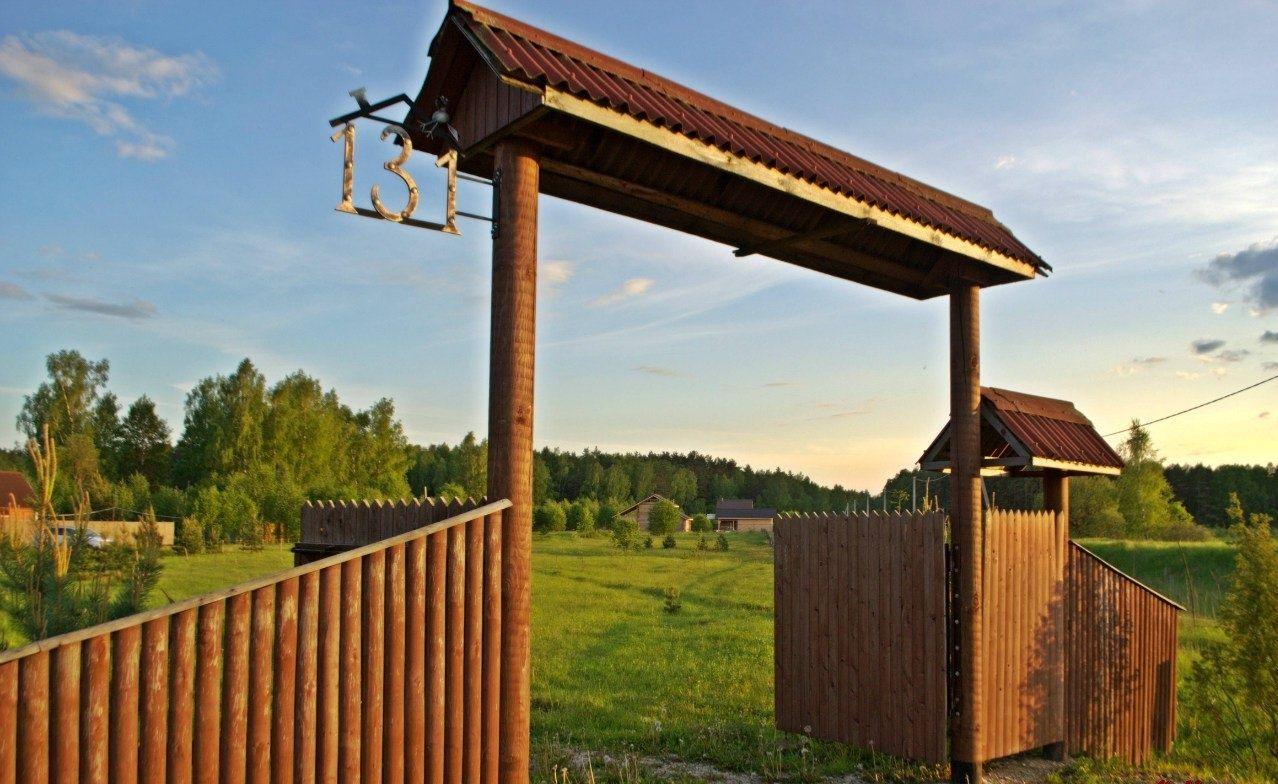 База отдыха «Рудня Хутор» Калужская область, фото 8