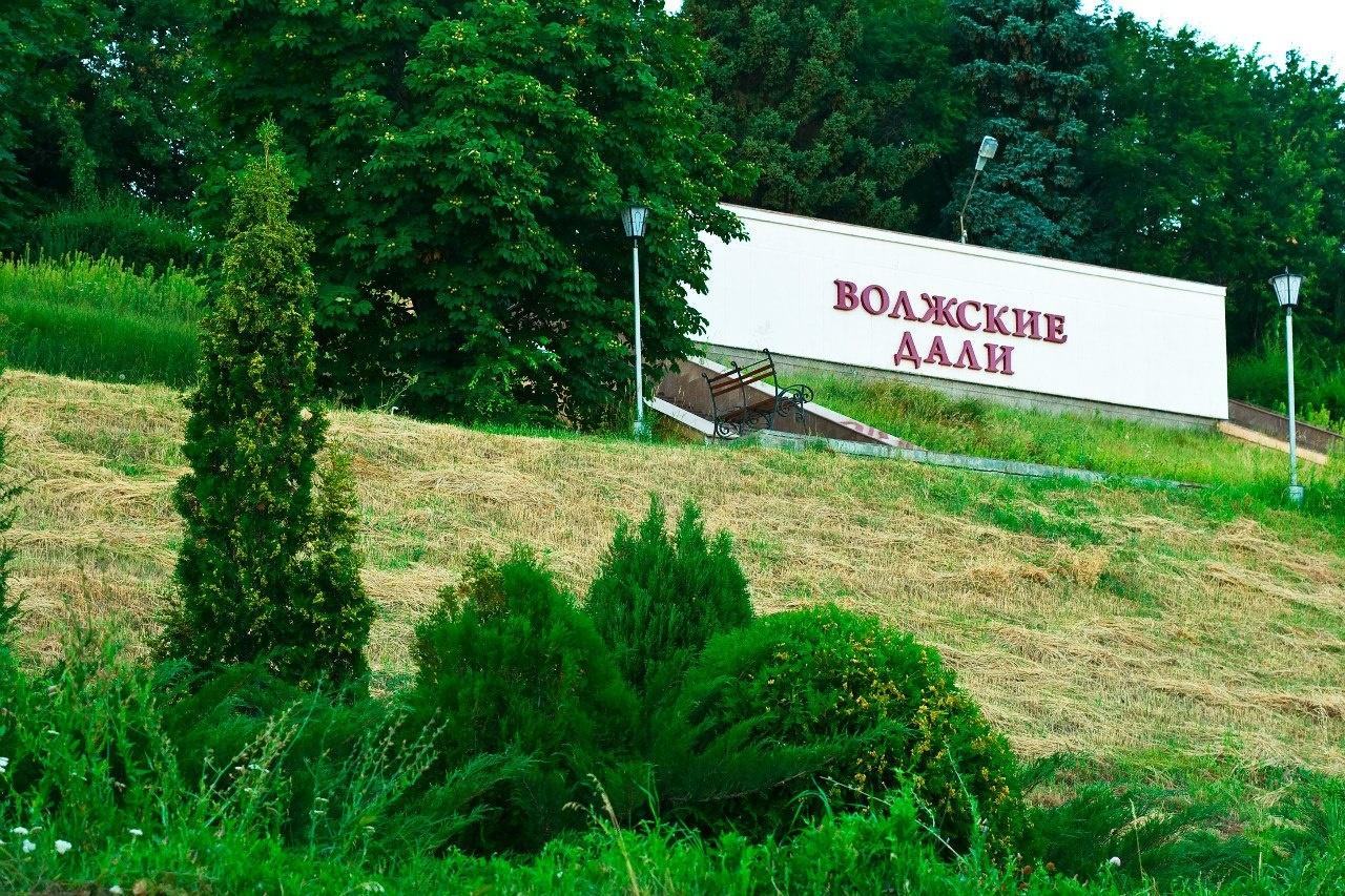 Санаторий «Волжские дали» Саратовская область, фото 8