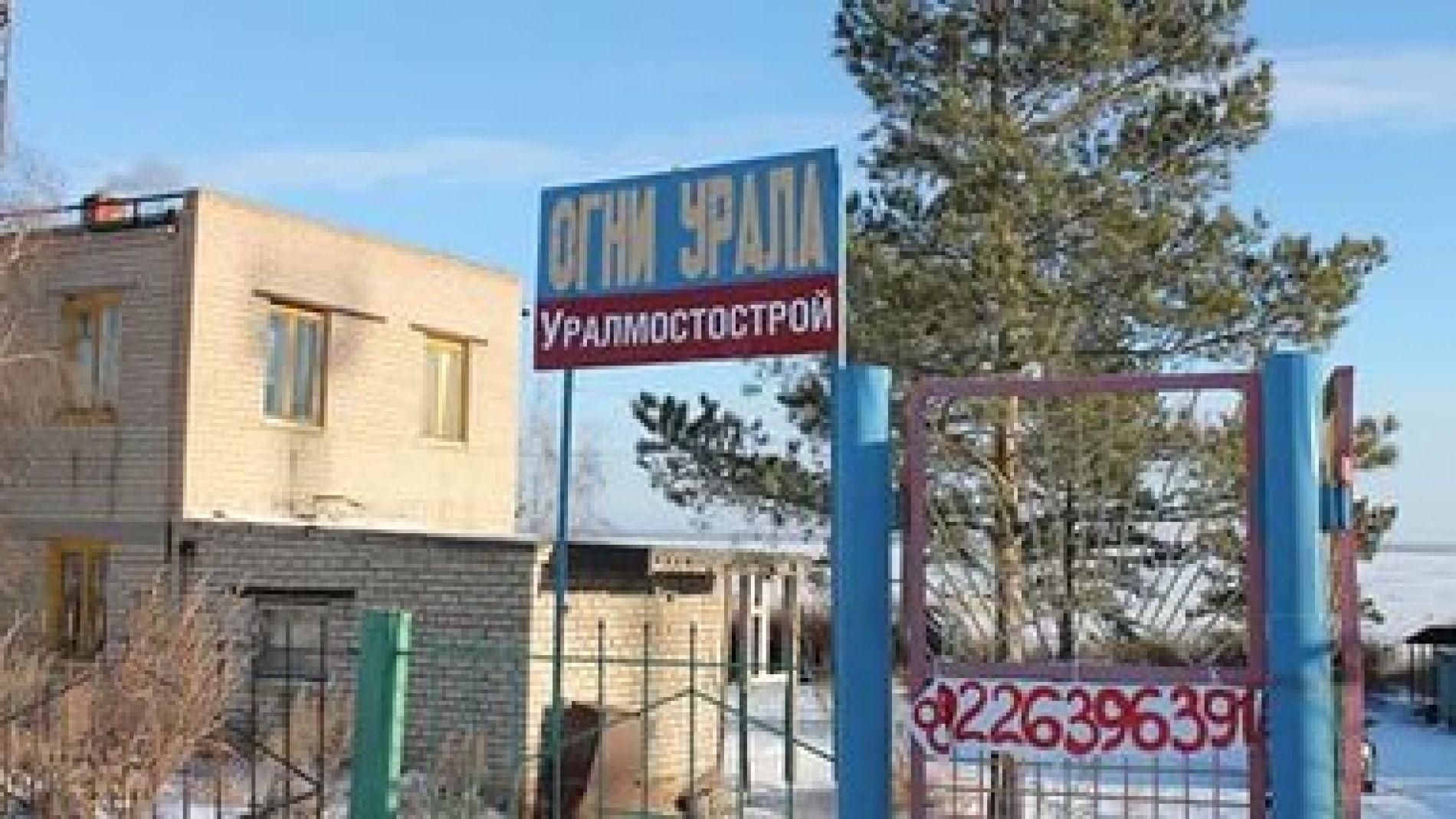 """База отдыха """"Огни Урала"""" Челябинская область, фото 1"""