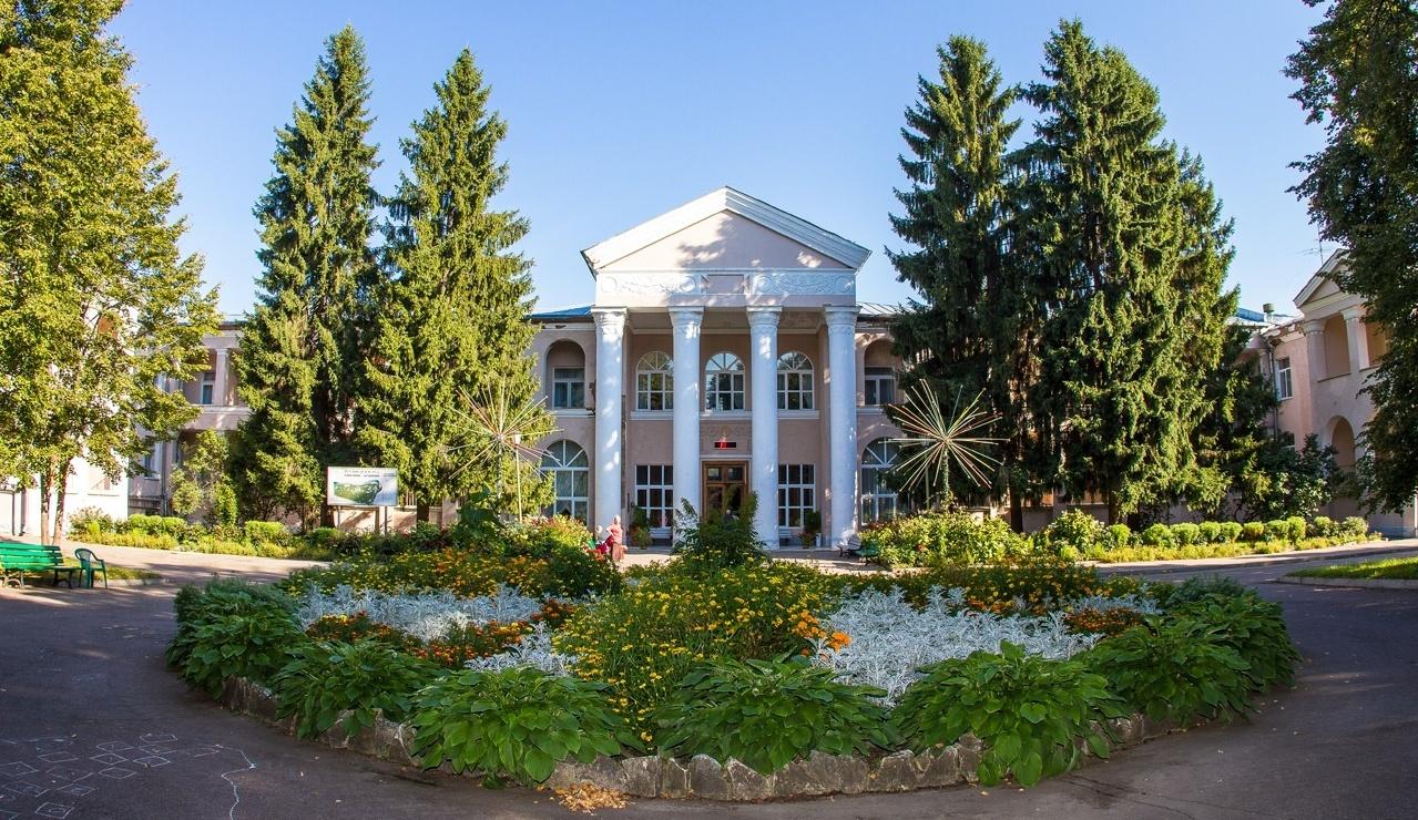 Санаторий «Литвиново» Московская область, фото 1