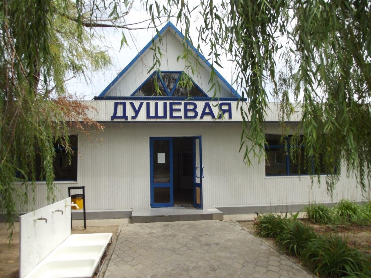Пансионат «Ладога» Краснодарский край, фото 15