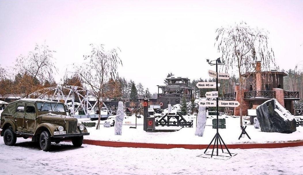 """Парк-отель """"Партизан"""" Лесной клуб Брянская область, фото 13"""