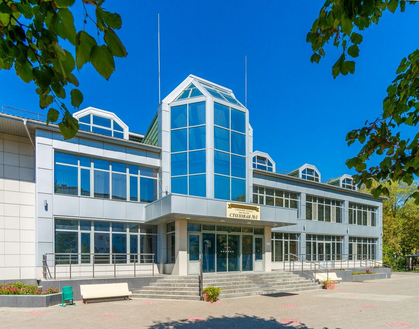 Санаторий «Эллада» Краснодарский край, фото 9