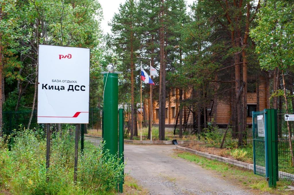База отдыха «Кица ДСС» Мурманская область, фото 3