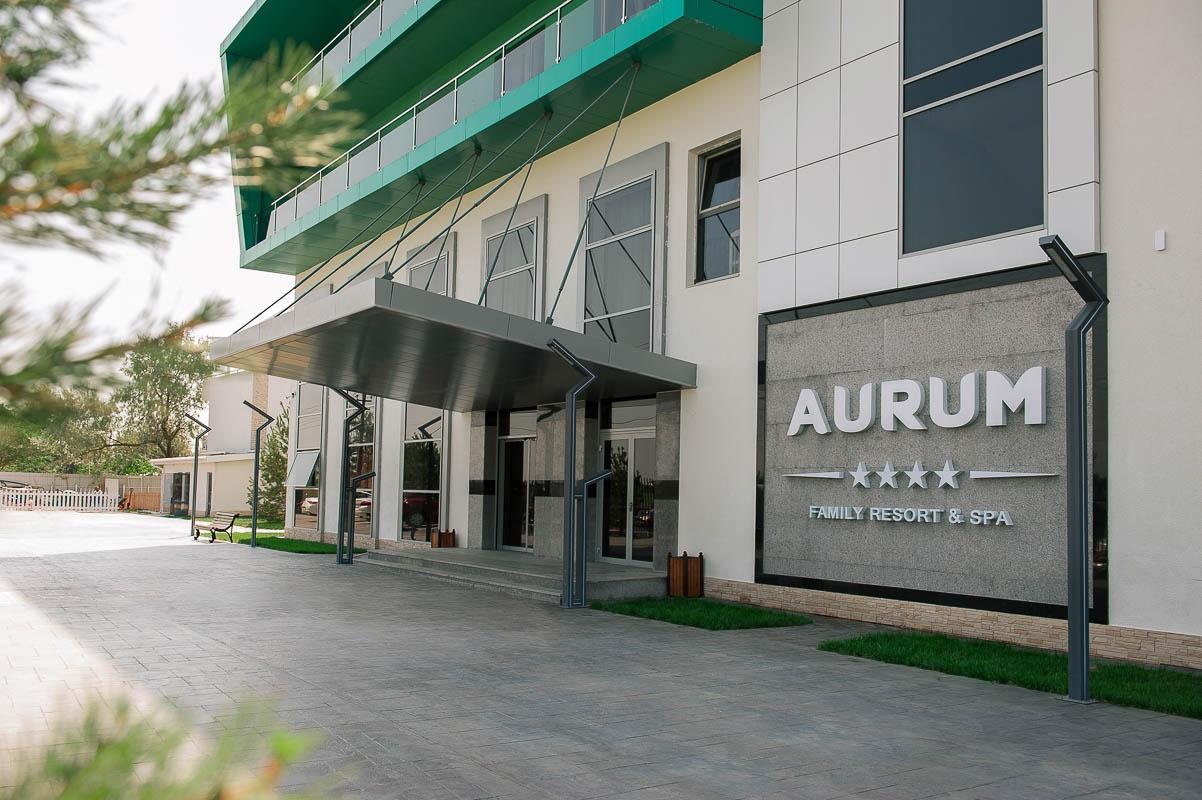 Отель «Aurum Family Resort & Spa» Краснодарский край, фото 19