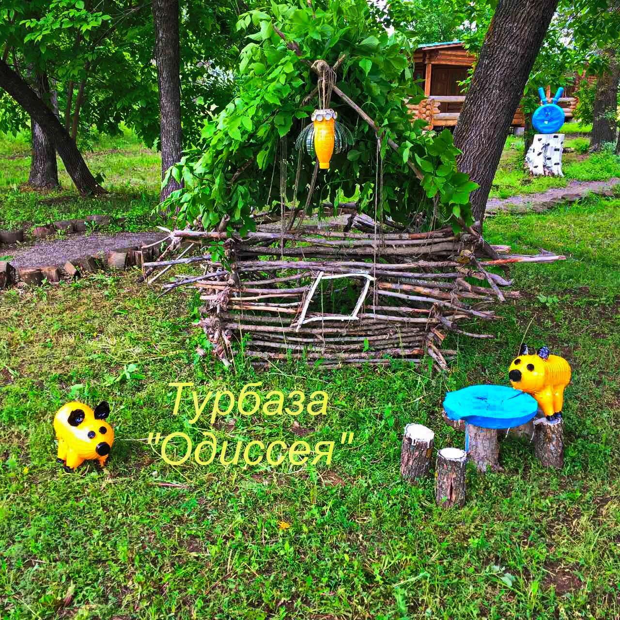 """Турбаза """"Одиссея"""" Волгоградская область, фото 1"""