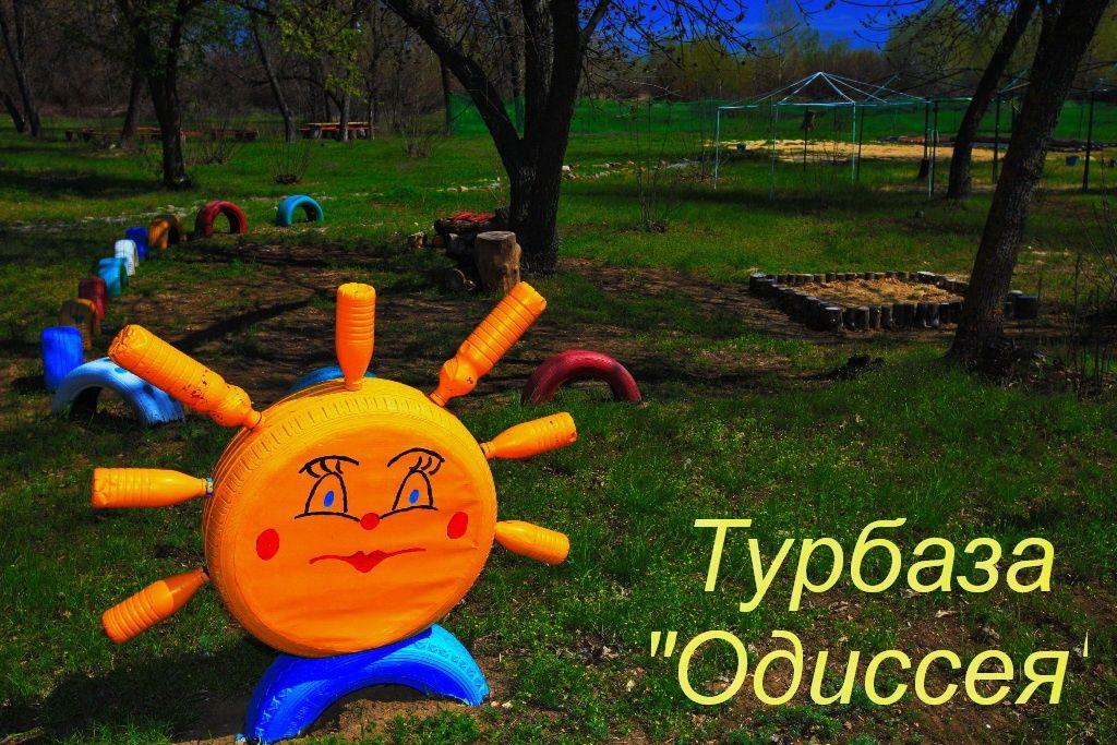 """Турбаза """"Одиссея"""" Волгоградская область, фото 4"""